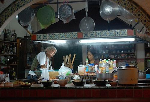 タイ米キッチン