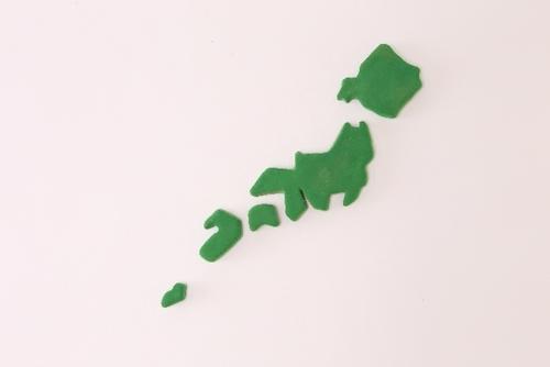 日本お地域