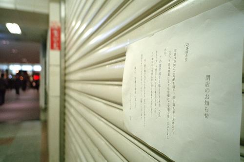 閉店お知らせの例文。ポスター・張り紙の書き方テンプレート!