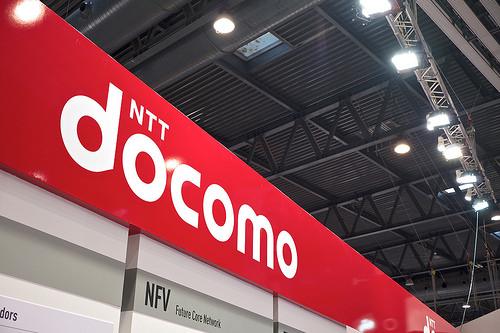 NTTドコモの株主優待と配当金。クーポン券がもらえる?
