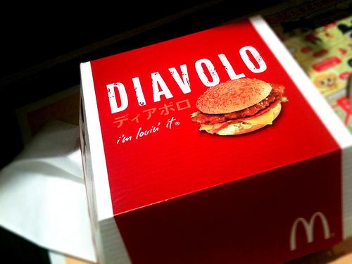 マクドナルドの株主優待の使い方。サイドメニュー無料で食べられる?