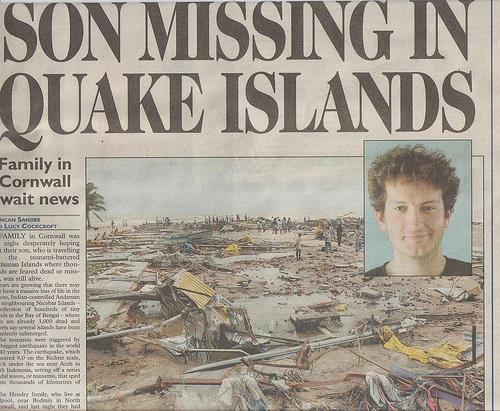 世界津波の日の由来と歴史。なぜ制定された?理由と外務省の見解。