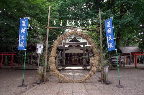 夏越の大祓 人形の作法と初穂料。京都と東京は違う?茅の輪くぐりとは