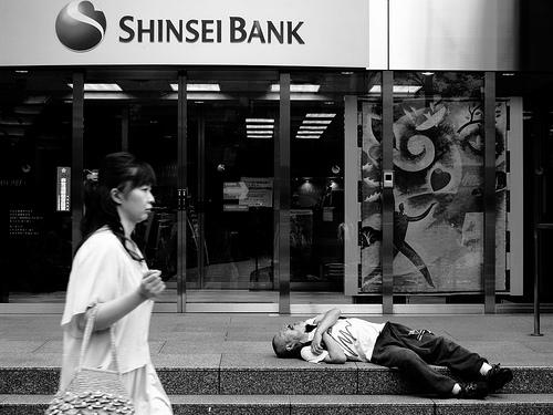 銀行のお盆休み2016はいつからいつまでの期間?山の日どうなる?