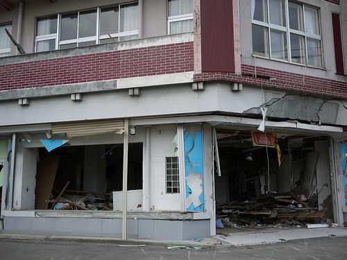 津波防災の日の由来とは?どんな訓練が行われるのか?