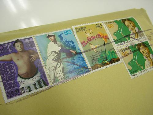 履歴書の封筒に貼る切手は、記念切手か普通切手か?