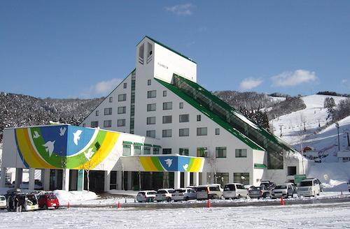鷲ヶ岳スキー場のリフト券クーポンある?コンビニで買える?